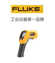 FLUKE/福禄克-工邦邦