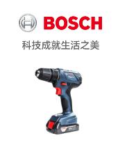 BOSCH/博世-工邦邦