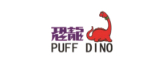 PUFFDINO/恐龙-工邦邦